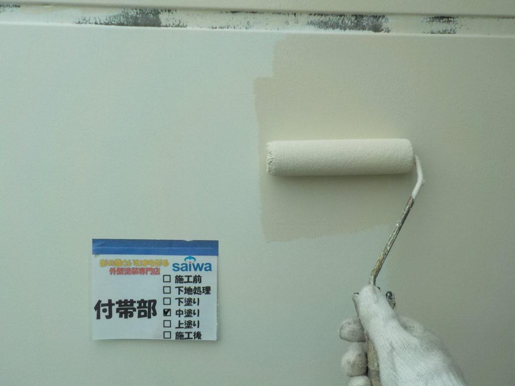 タイル塗装 サイワ塗装工業 さいたま市