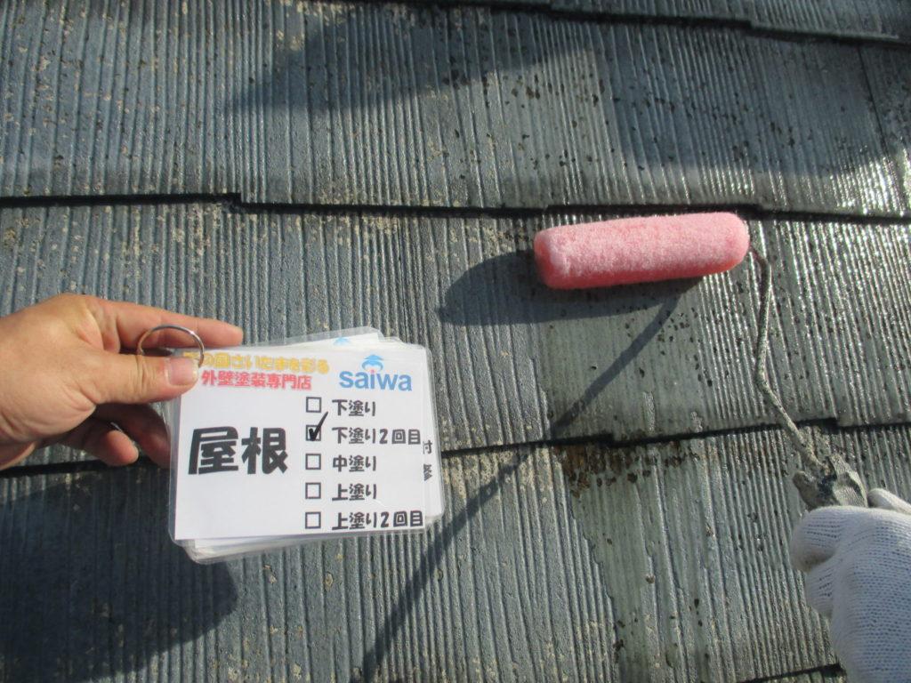 信頼できる塗装屋さん さいたま市 屋根塗装