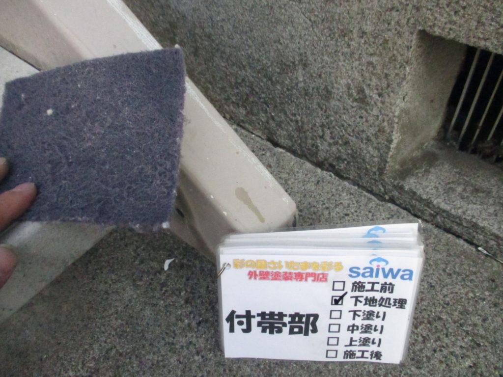 鉄骨階段塗装 アパート外装リフォーム
