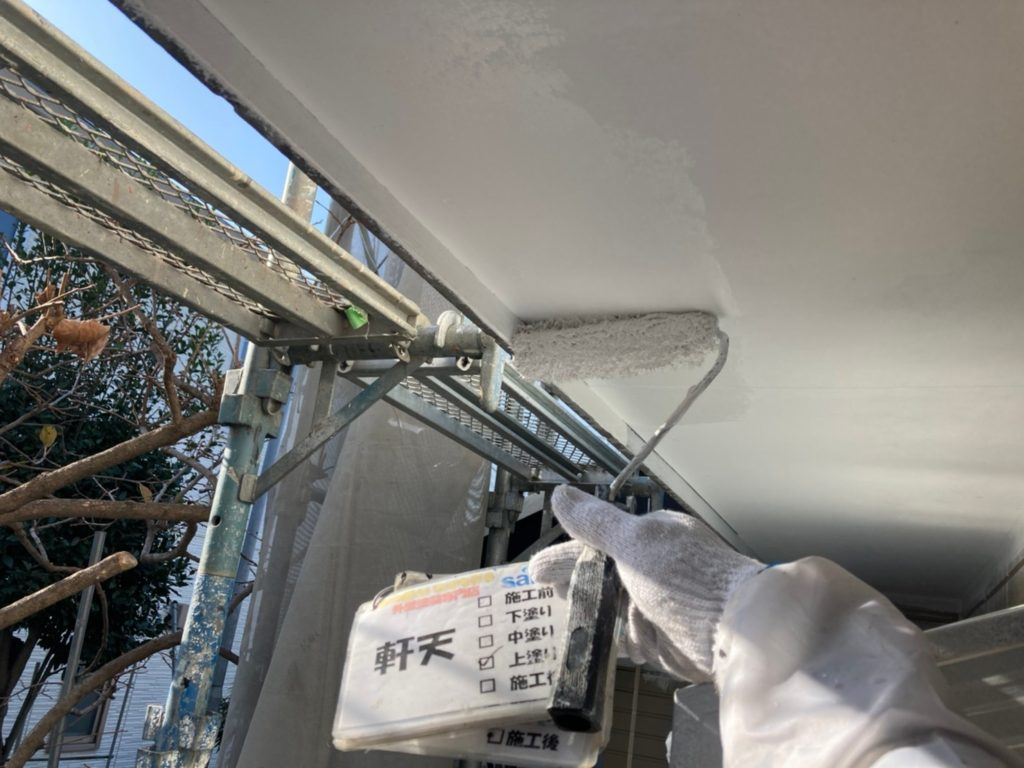 軒天塗装 付帯部塗装 サイワ塗装工業