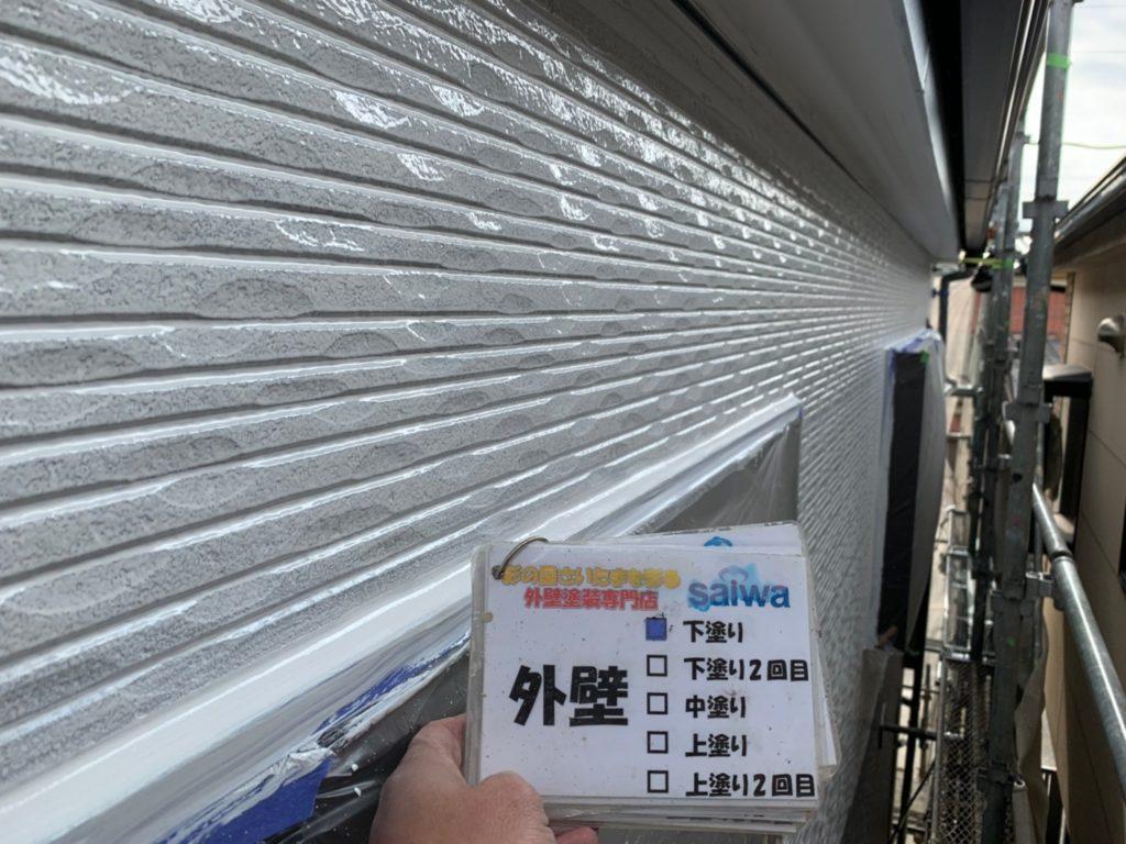 外壁塗装 下塗り シーラー プライマー