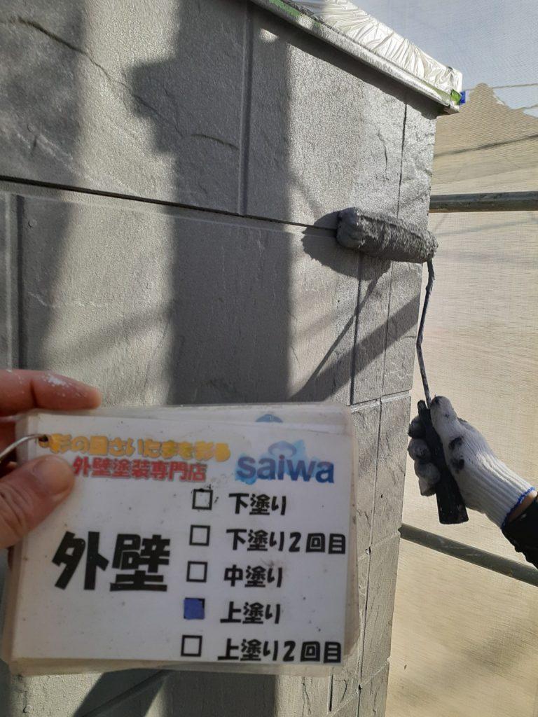 外壁塗装さいたま市 戸田市 ガイナ 遮断熱塗料