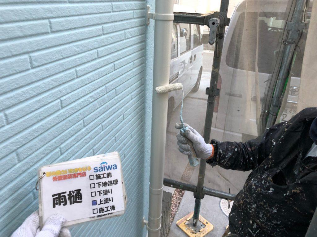 さいたま市西区 サイワ塗装工業 付帯部塗装