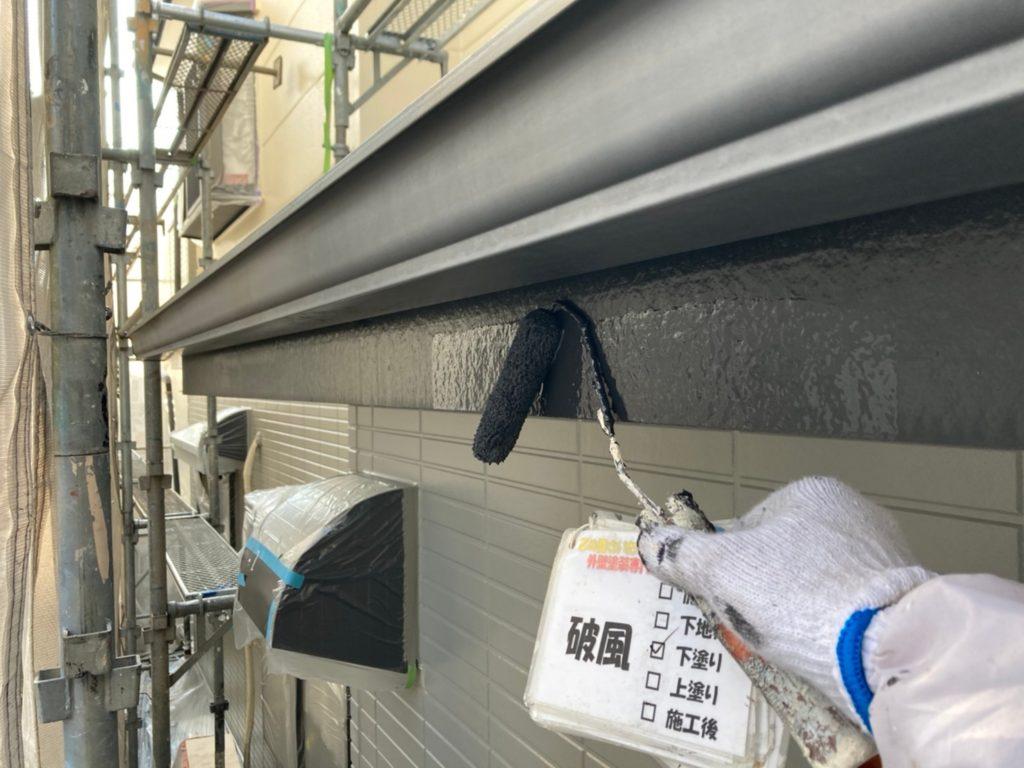 破風塗装 サイワ塗装工業 付帯部塗装