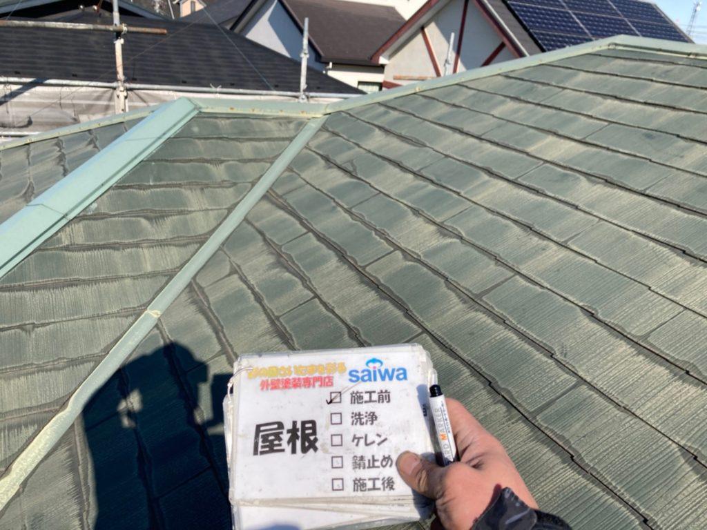 屋根塗装 サイワ塗装工業 さいたま市北区