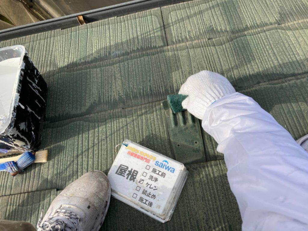 さいたま市北区 サイワ塗装工業 屋根塗装