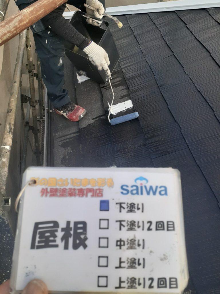 屋根の塗装 さいたま市の外装リフォーム 塗り替え