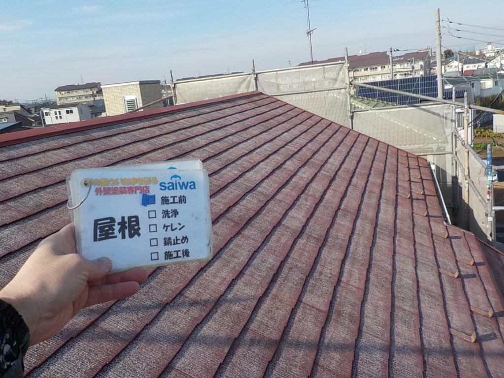 屋根塗装 屋根劣化