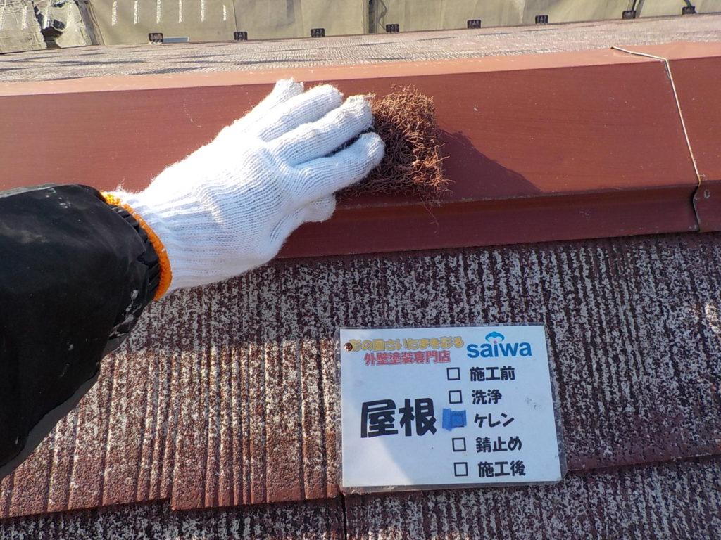 板金ケレン 屋根塗装