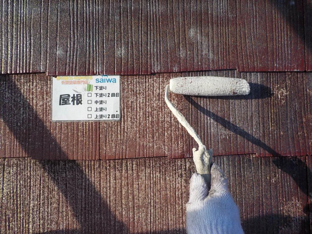 屋根塗装 下塗り プライマー
