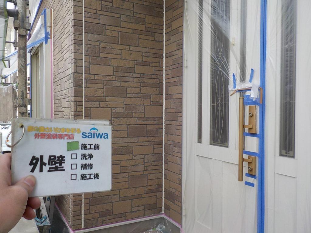 外壁施工前 さいたま市住宅塗装