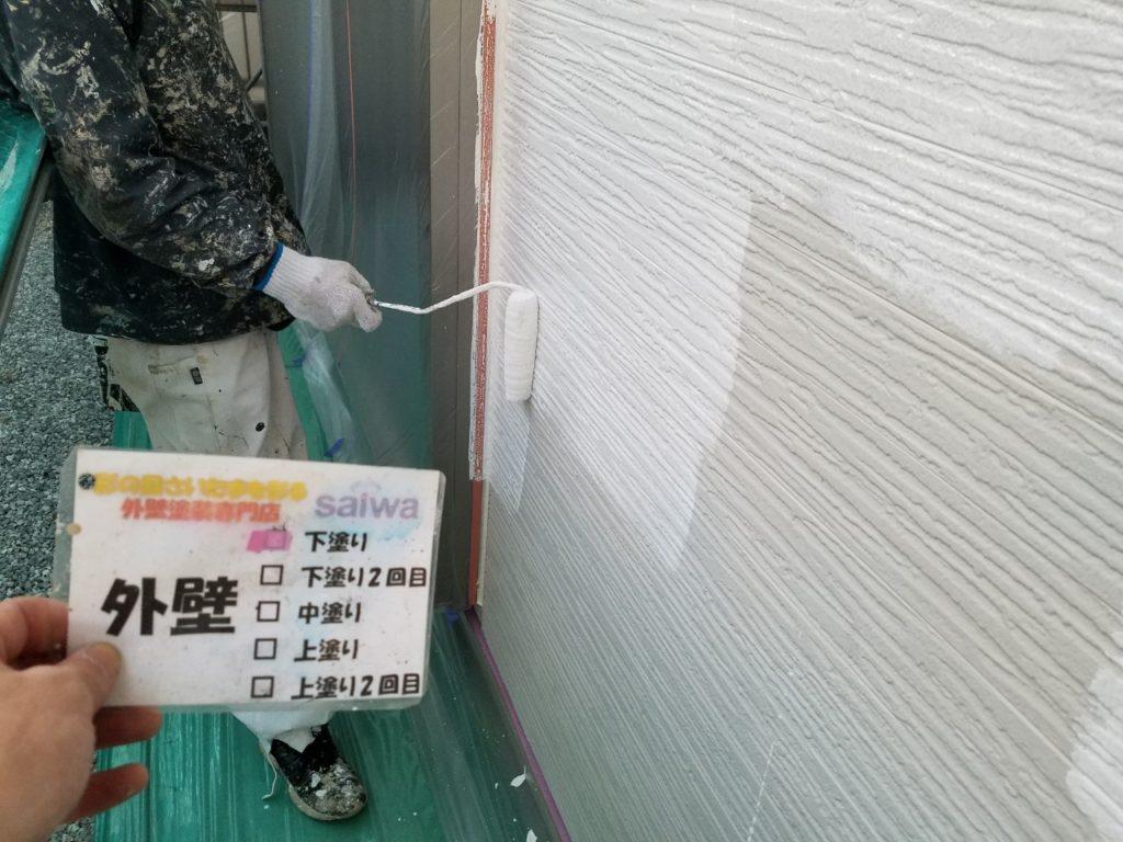 外壁塗装 下塗り GAINA サイワ塗装工業