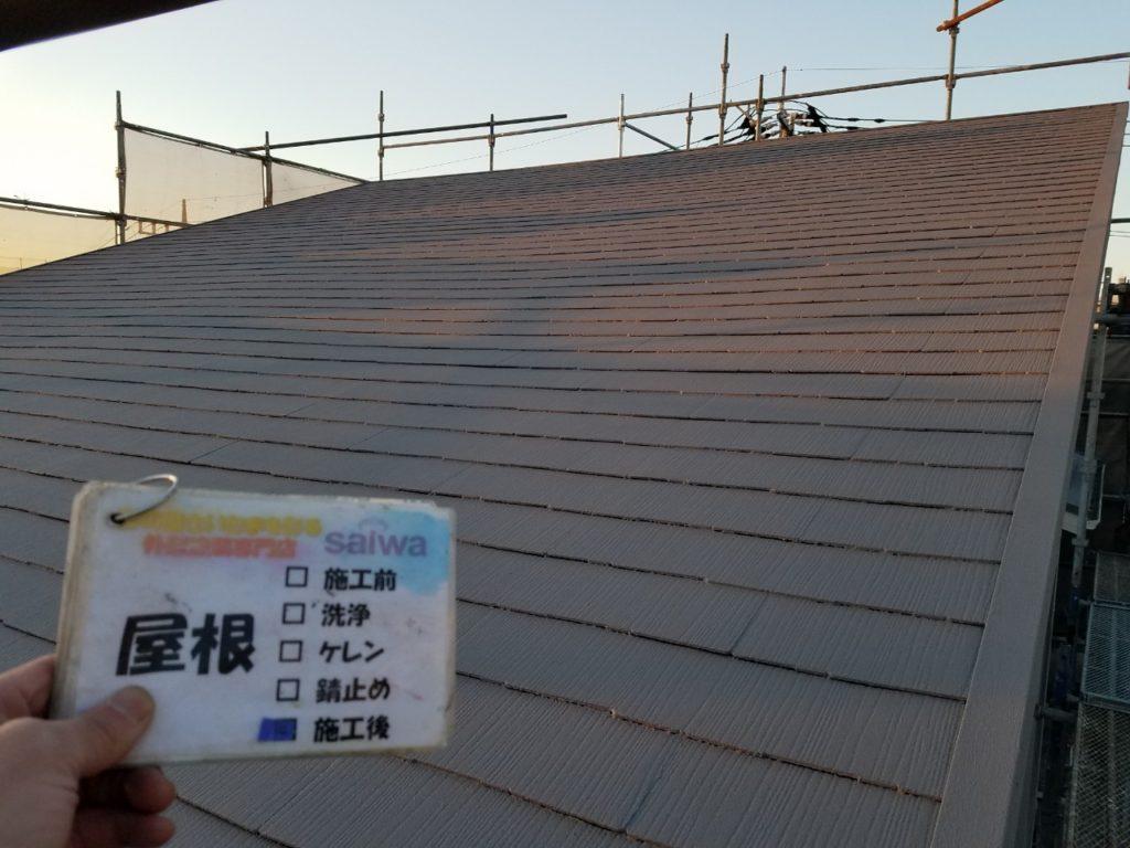 屋根塗装 GAINA サイワ塗装工業 GAINA施工認定店
