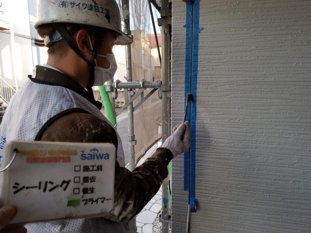 シーリング打ち替え シーリングプライマー さいたま市中央区 サイワ塗装工業