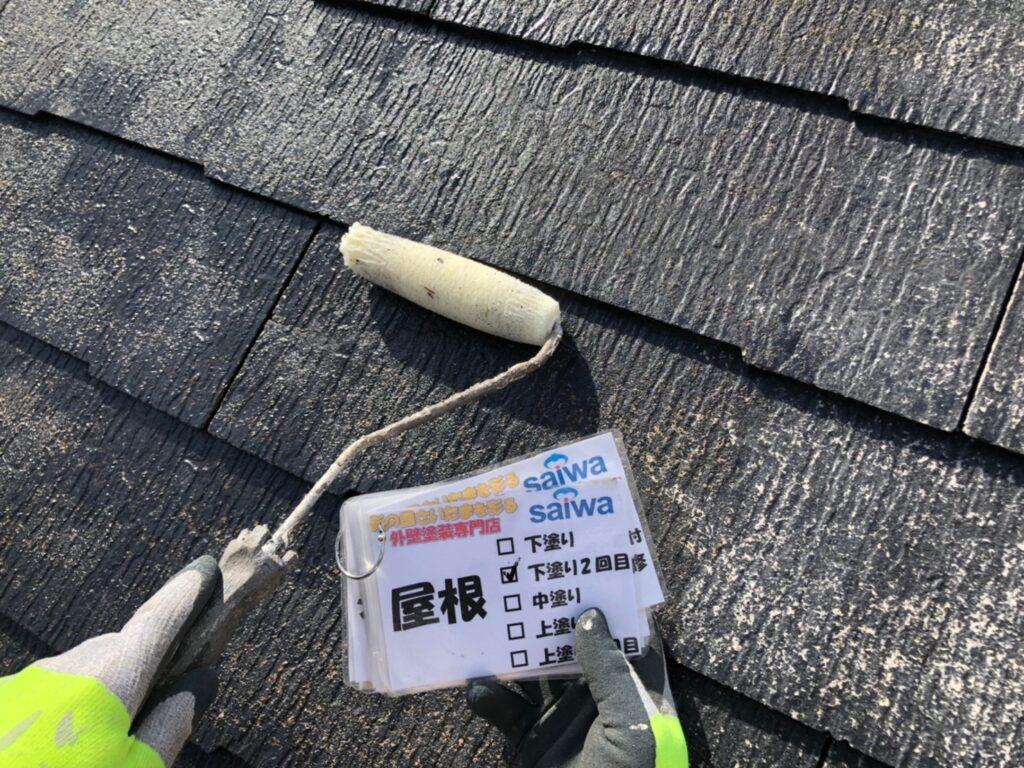屋根プライマー 塗装工事 屋根の塗り替え