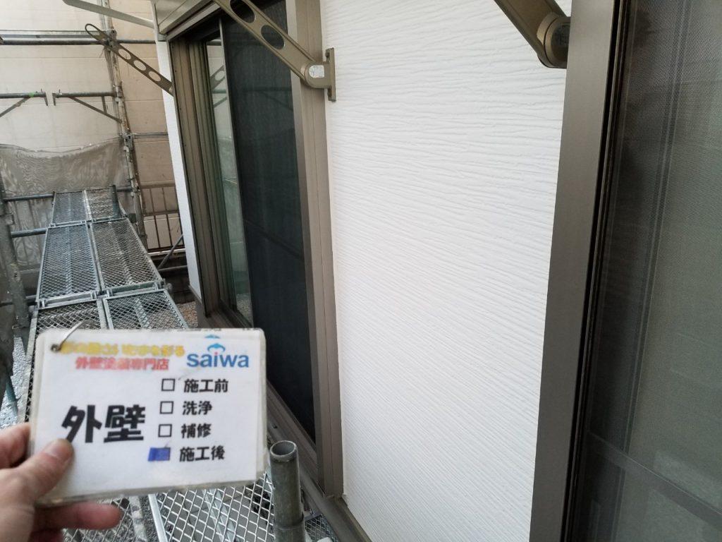 GAINA 外壁塗装 サイワ塗装工業 さいたま市中央区
