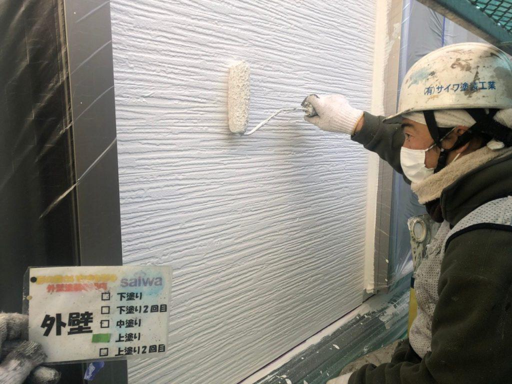 外壁塗装 GAINA さいたま市中央区
