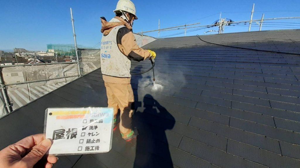 屋根高圧洗浄 屋根塗装 さいたま市中央区 サイワ塗装工業