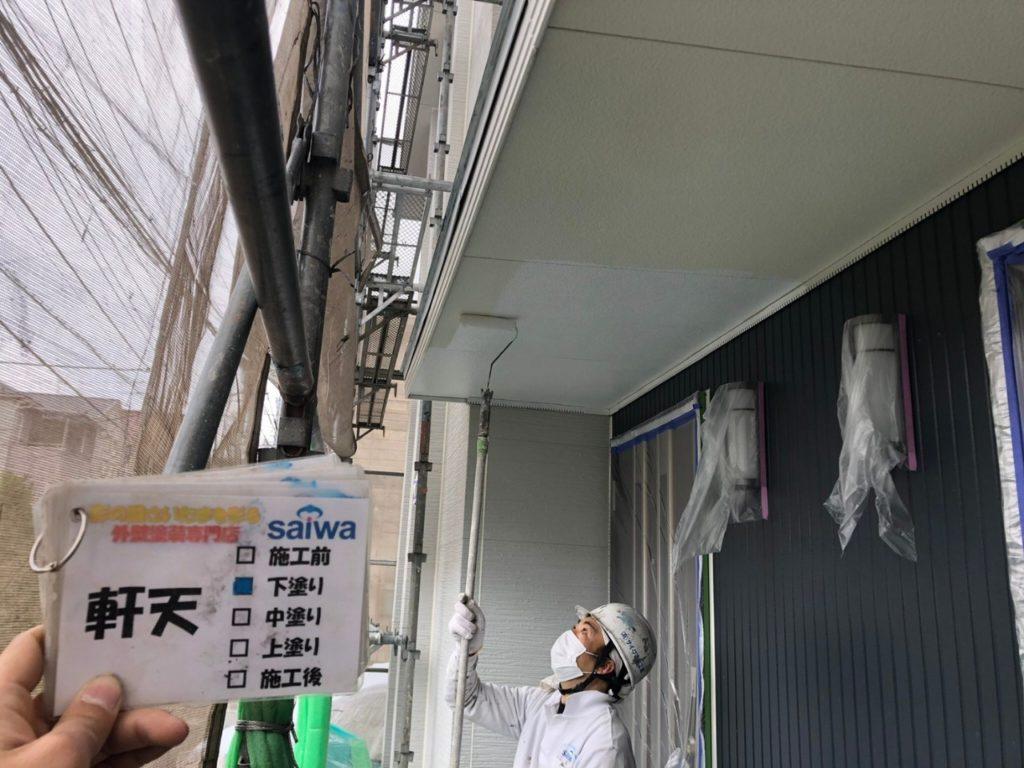 外壁塗装 付帯部 さいたま市中央区