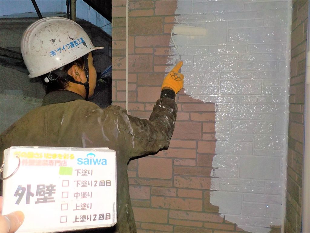 プライマー 下塗り 屋根塗装