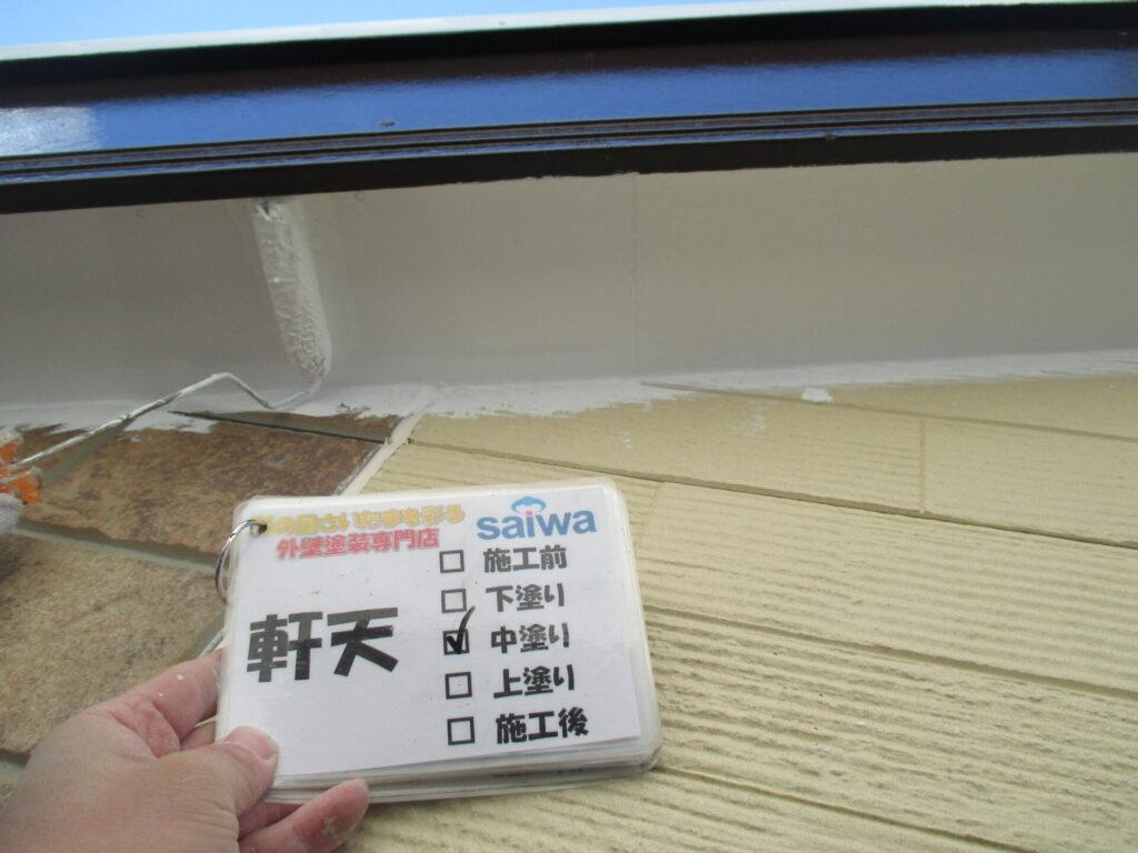 外壁塗装 中塗り 天井塗装 日本ペイント