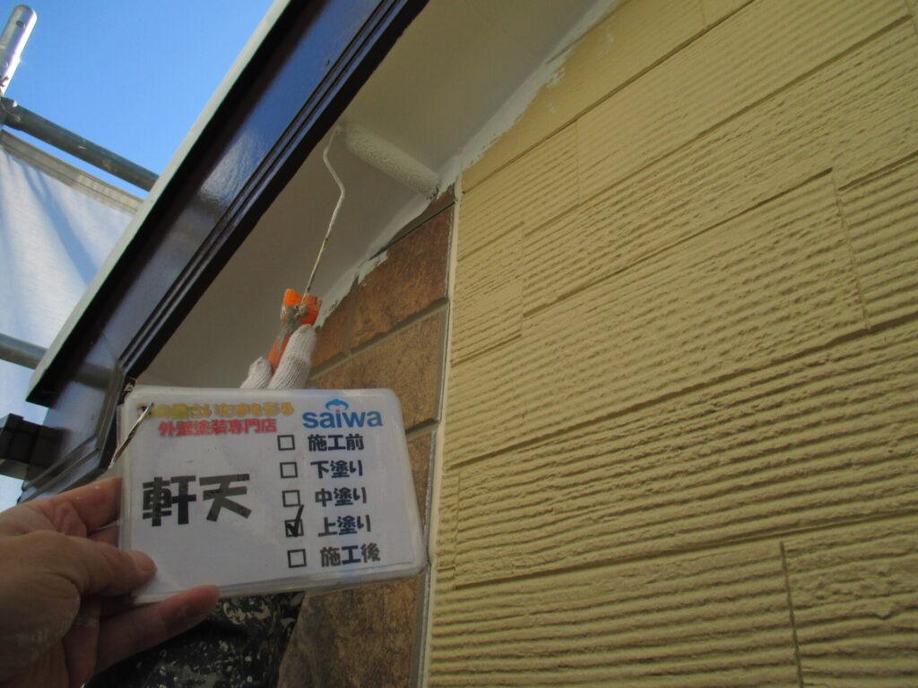 軒天の塗装 上塗り 日本ペイント
