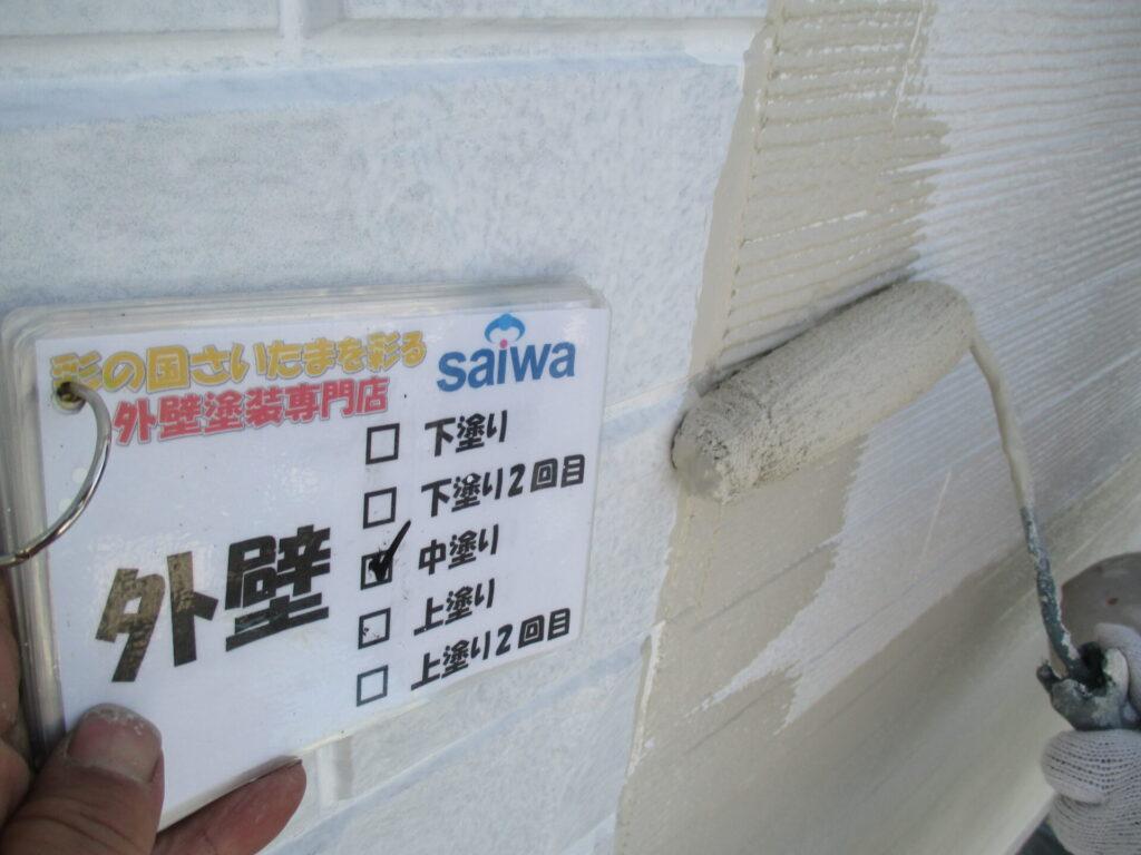 さいたま市 住宅塗装 外壁塗装 パーフェクトトップ