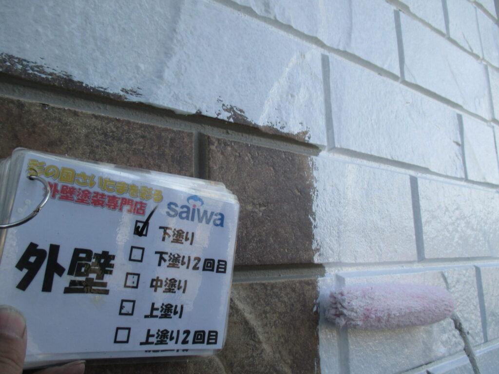 外壁塗装 下塗り プライマー 日本ペイント