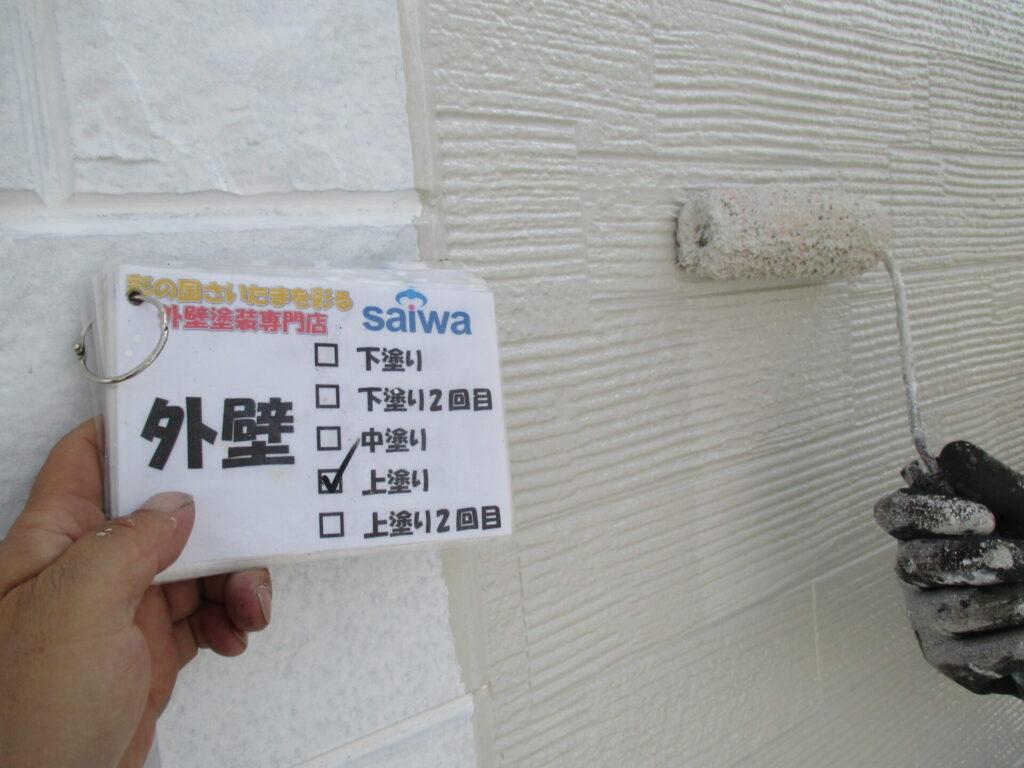 外壁塗装工事 パーフェクトトップ ホワイト外壁