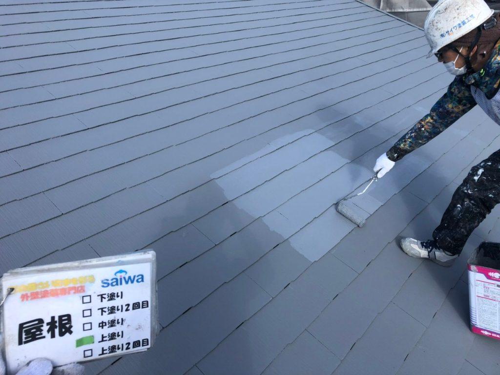 GAINA 屋根塗装 さいたま市中央区