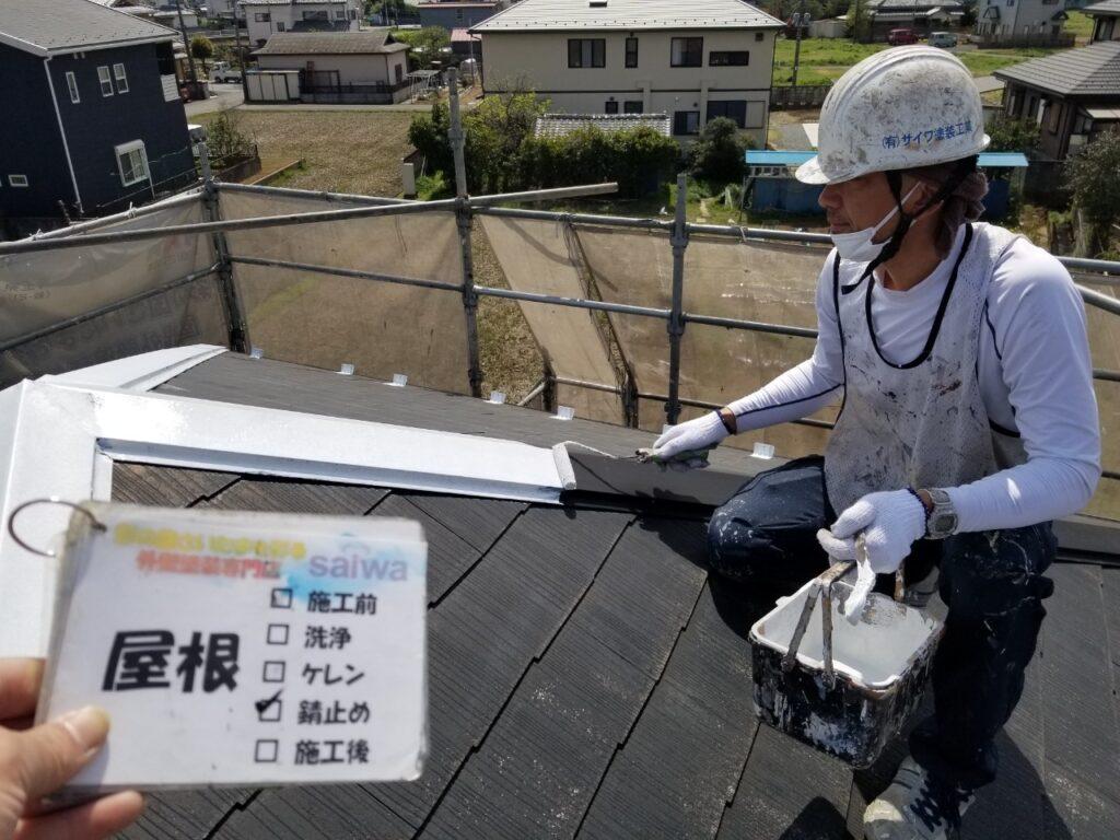 棟板金錆止め 屋根塗装
