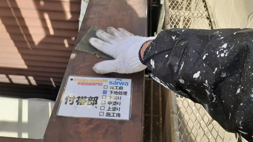 バルコニー手摺 笠木の塗装 下地処理 ケレン
