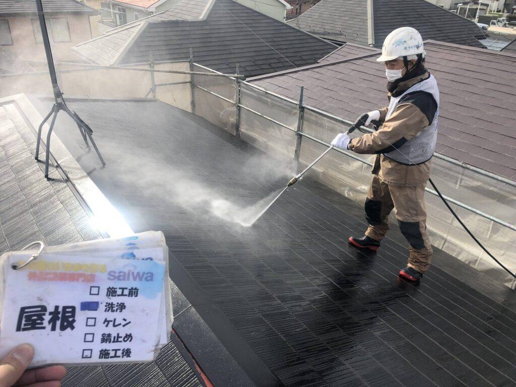 高圧水洗浄 屋根洗浄 屋根塗装