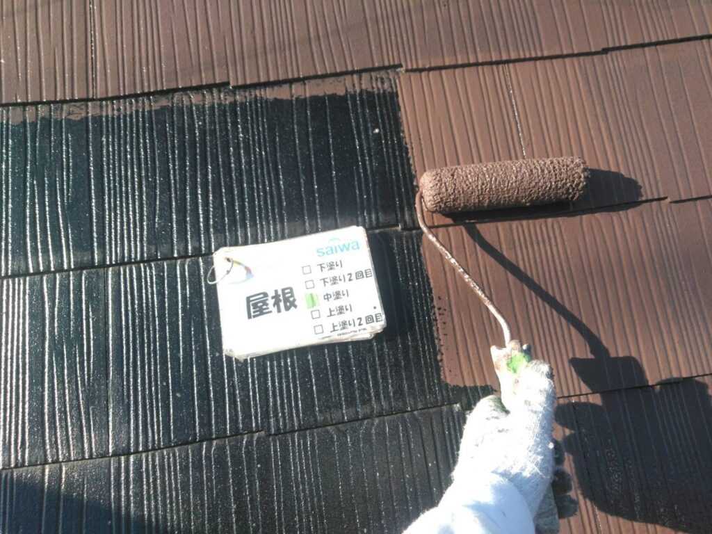 屋根の塗装 プライマー 中塗り クールナポリブラウン サーモアイ