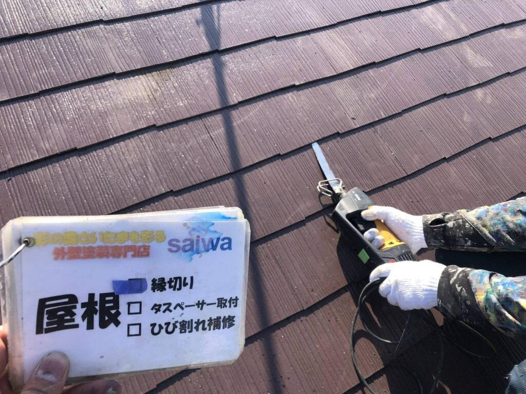 屋根縁切り 屋根塗装