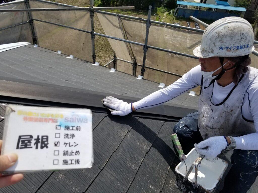 屋根外壁リフォーム 下地処理 板金