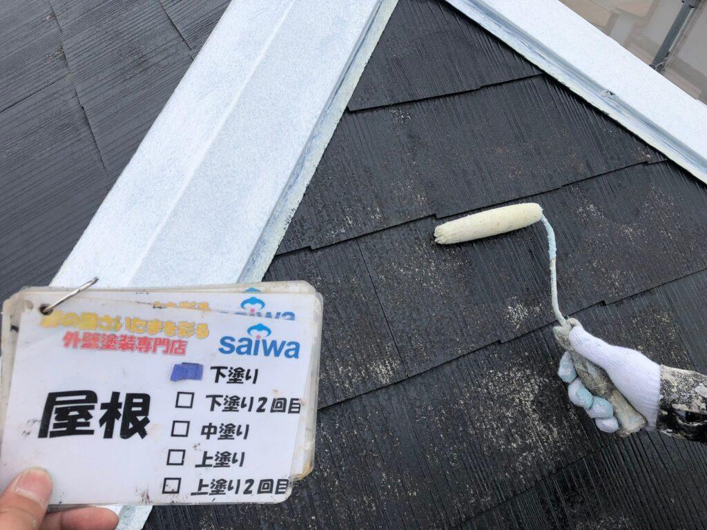 屋根塗装 さいたま市西区 サイワ塗装工業 遮熱