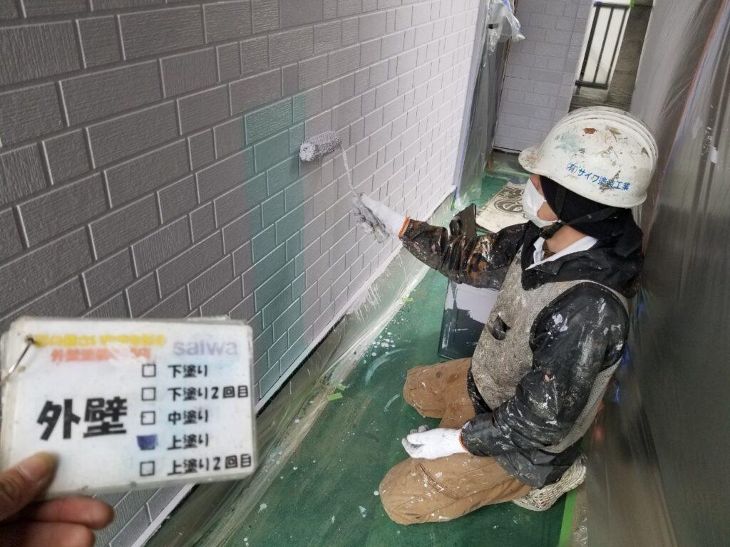 外壁 パーフェクトトップ ラジカル制御型