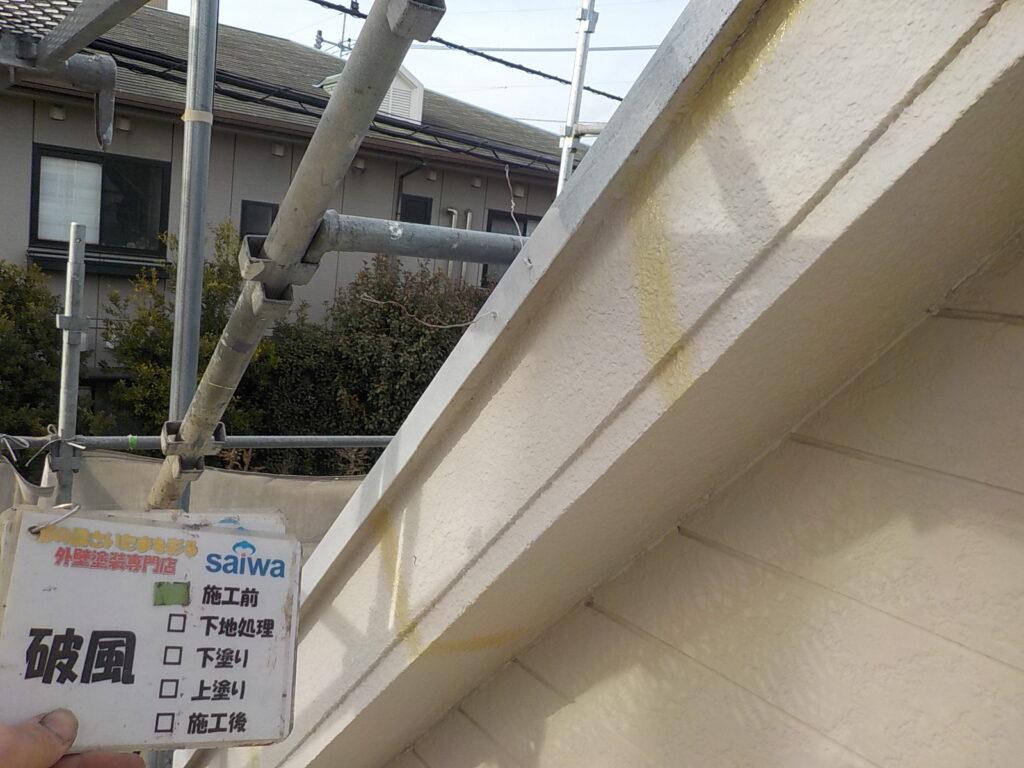 破風の塗装 付帯部の塗装