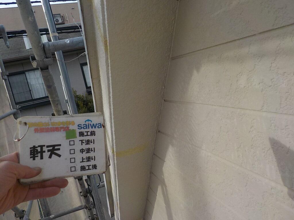 軒天の塗装 天井状況