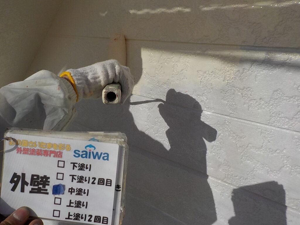 外壁塗装 さいたま市西区 サイワ塗装工業