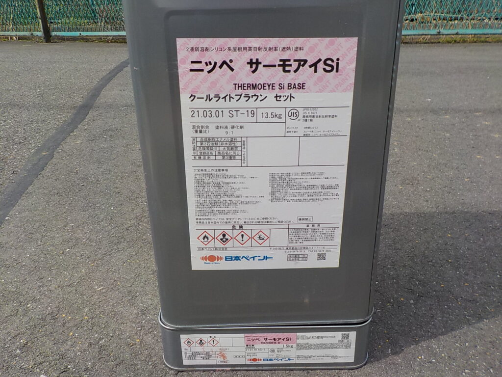 日本ペイント 遮熱塗装 サーモアイ