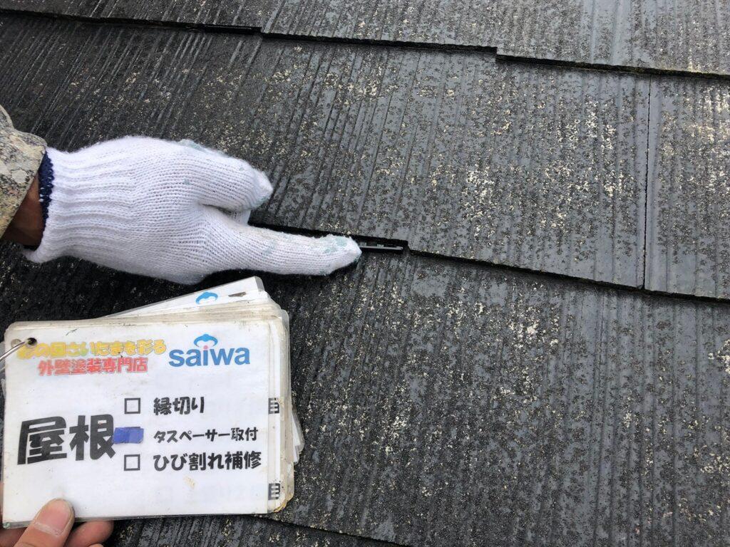 屋根 タスペーサーの取り付け