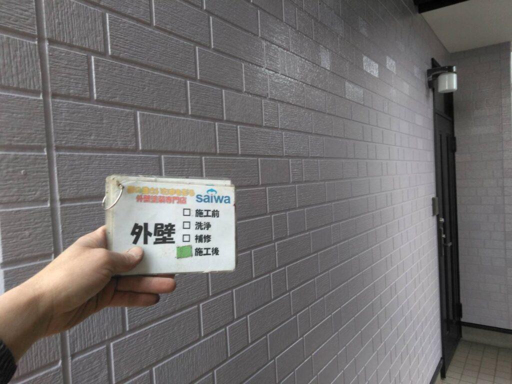 壁塗装 リフォーム 外壁塗装
