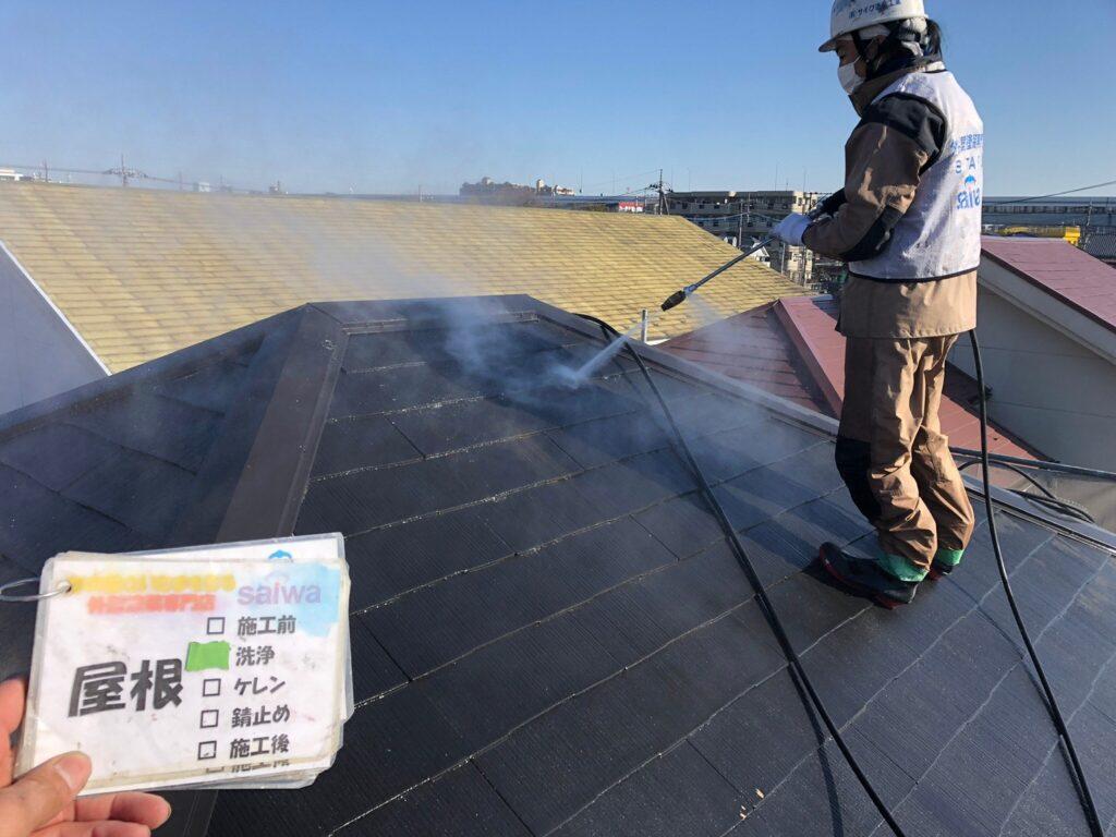 屋根の塗装 塗装工事