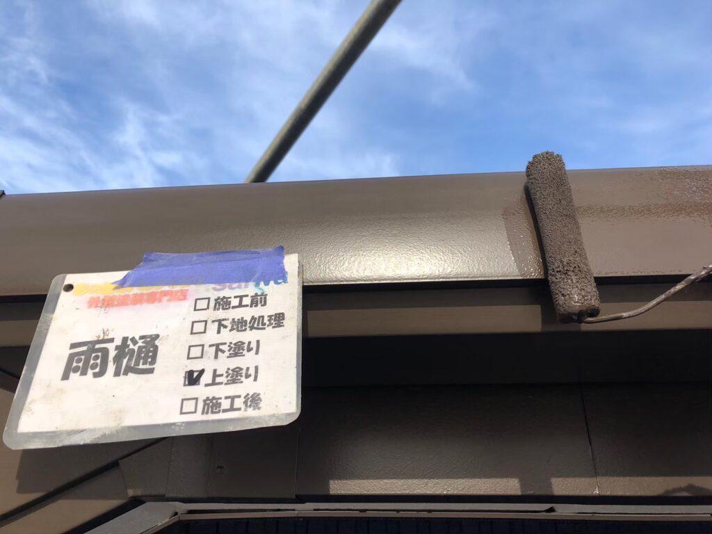 住宅塗装 破風 塗装工事