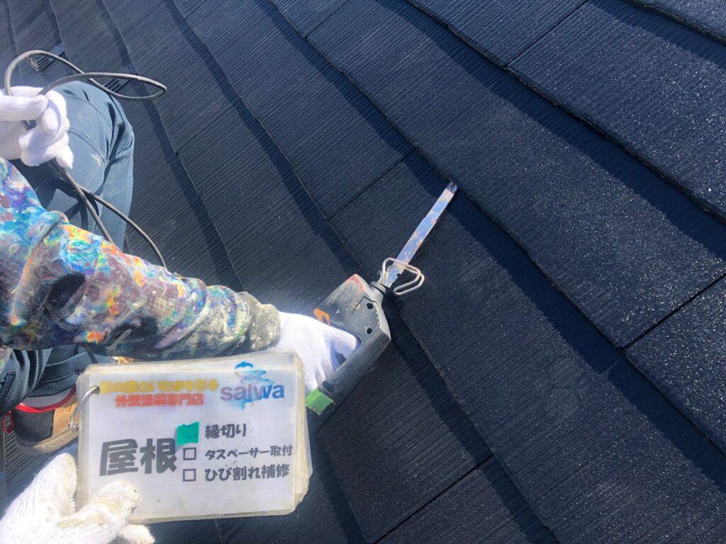 屋根の縁切り タスペーサー取付