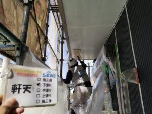 軒天の塗装 住宅リフォーム