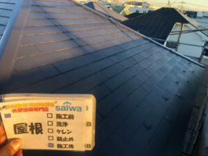 屋根の塗装 ブラック