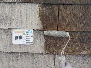 屋根の塗装 プライマー 下塗り